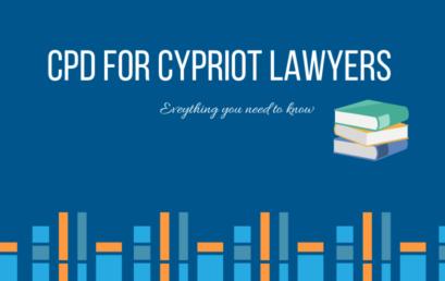 Συνεχιζόμενη Επαγγελματική Κατάρτιση για δικηγόρους – Όλα όσα πρέπει να ξέρετε