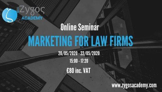 Διαδικτυακό Σεμινάριο 'Marketing for Law Firms'